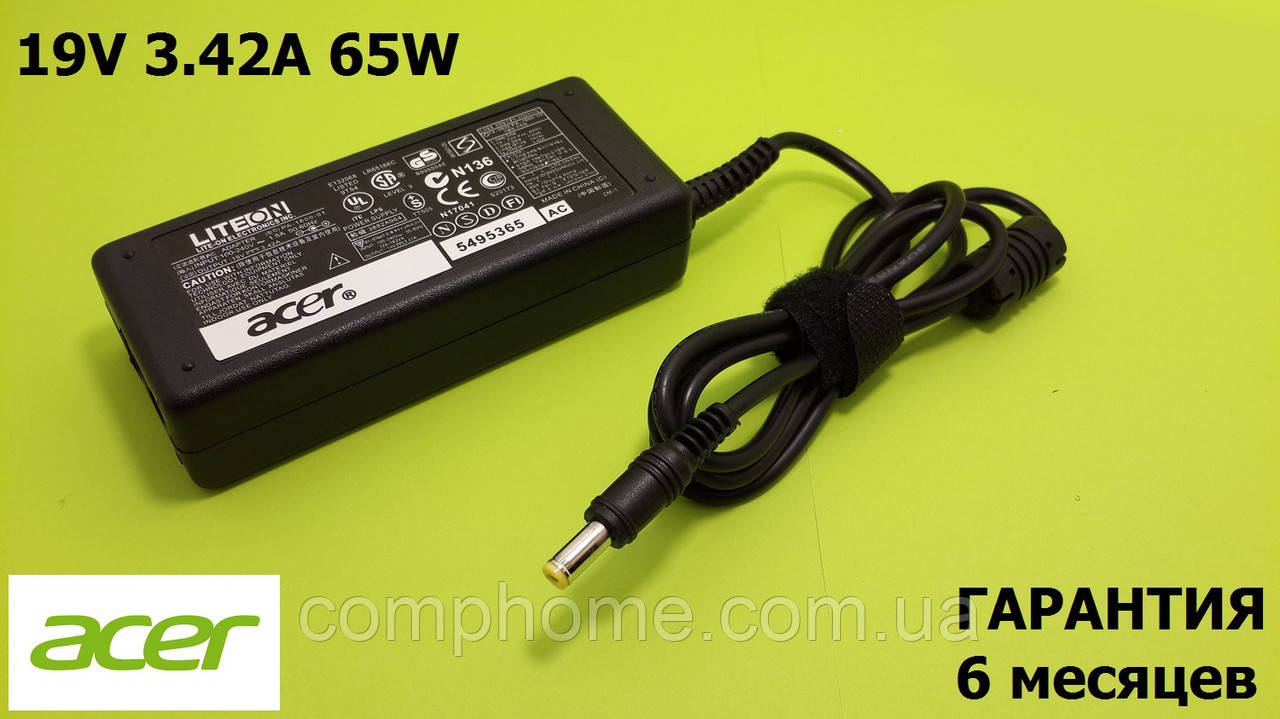Блок питания Acer 19V - 3.42A - 65W (Оригинал)