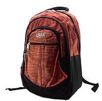 Рюкзак CRM оранжевый