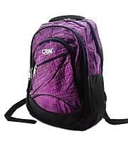 Рюкзак CRM фиолетовый
