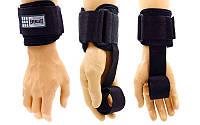 Напульсники EVERLAST для тяжелой атлетики (с лямками для уменьшения нагрузки на пальцы)