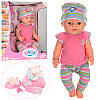 Детская интерактивная кукла Бейби Бон (Baby Born BL 020L)
