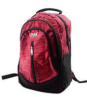 Рюкзак CRM красный