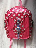 Рюкзак школьный (25х33 см) от склада оптом и в розницу 7 км