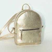 Рюкзак шкіряний модель 02 золотий флотар, фото 1