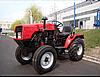 Трактор Мини МТЗ-311 М