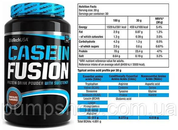 Протеин казеиновый BioTech Casein Fusion 908 г, фото 2