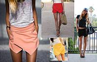 Женская  стильная юбка-шорты ( для школы, офиса, вузов)
