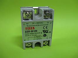 Реле твердотельное SSR-50DA 50A