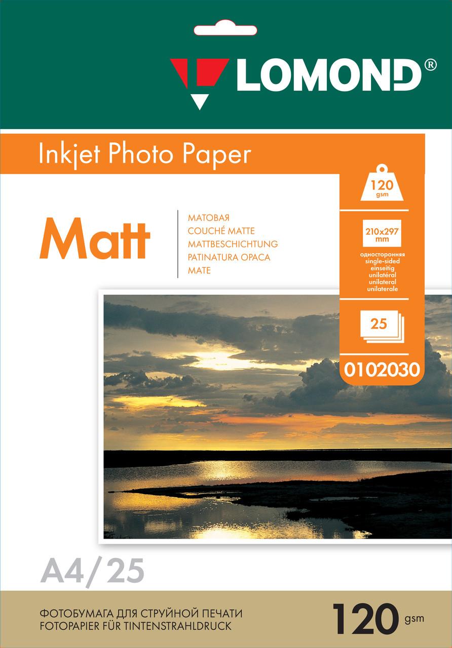 Односторонняя матовая фотобумага для струйной печати, A4, 120 г/м2, 25 листов