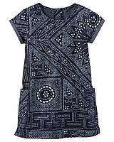 Платье тонкий джинс Carters