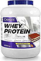 Сывороточный протеин OstroVit Whey Protein 2000 г
