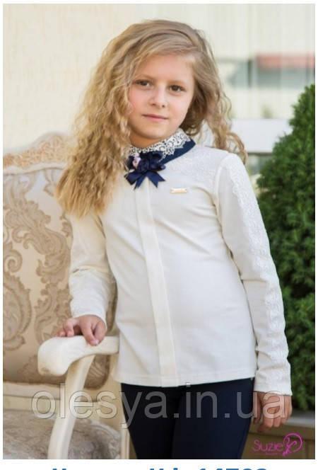 Гольф нарядный на девочку Катрин Размеры 146 152