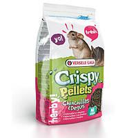 Корм Versele-Laga Crispy Pellets Chinchillas & Degus для шиншилл и дегу в гранулах, 25 кг