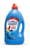 Порошок гель Blitz color 2 л.