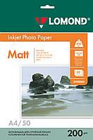 Двусторонняя матовая фотобумага для струйной печати, A4, 200 г/м2, 50 листов