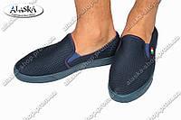 Мужские мокасины синие (Код: 3100)