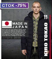 Куртка зимняя мужская японская Киро Токао - 8803