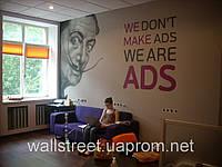 Граффити оформление на заказ