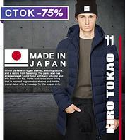 Мужская зимняя японская куртка стильная Kiro Tоkao - 8803