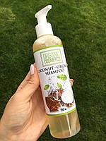 Шампунь органический - кокос