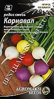 Семена редиса смесь «Карнавал» 3 гр