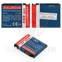 Батарея аккумуляторная Avalanche для мобильных телефонов ALMP-SM.D900CP0800