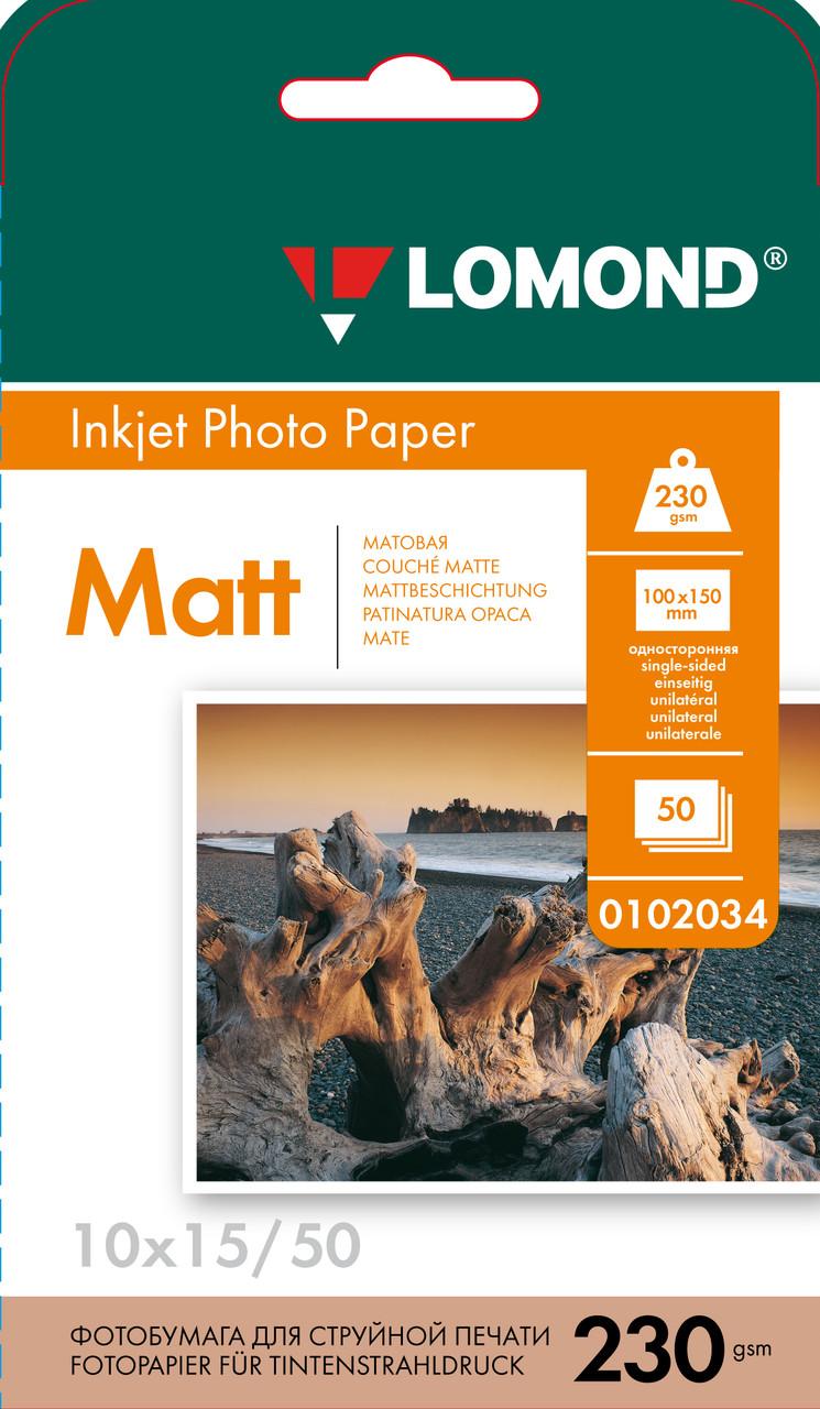 Односторонняя матовая фотобумага Lomond для струйной печати, A6 (100 х 150 мм), 230 г/м2, 50 листов
