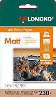 Односторонняя матовая фотобумага Lomond для струйной печати, A6, 230 г/м2, 50 листов