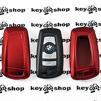 Чехол (пластиковый) для авто ключа BMW (БМВ)