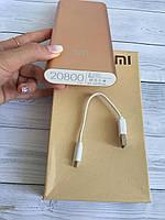 Портативное зарядное устройство Power bank 20800 мА аналог Xiaomi, фото 1