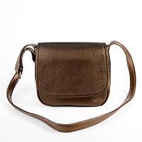 Бронзовая сумка М52-70 женская через плечо молодежная модная на ремешке