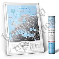 """Скретч карта Европы """"Europe"""""""