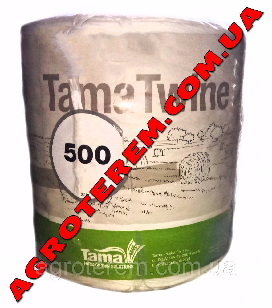 Шпагат сеновязальный  Тама 4 кг