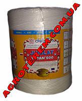 Шпагат Титан 4 кг