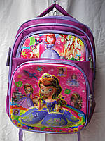 Рюкзак школьный ортопедический (35х41 см) Принцесса София оптом и в розницу 7 км