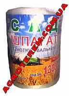 Шпагат Авангард сеновязальный  1300м 3,5кг (К54)