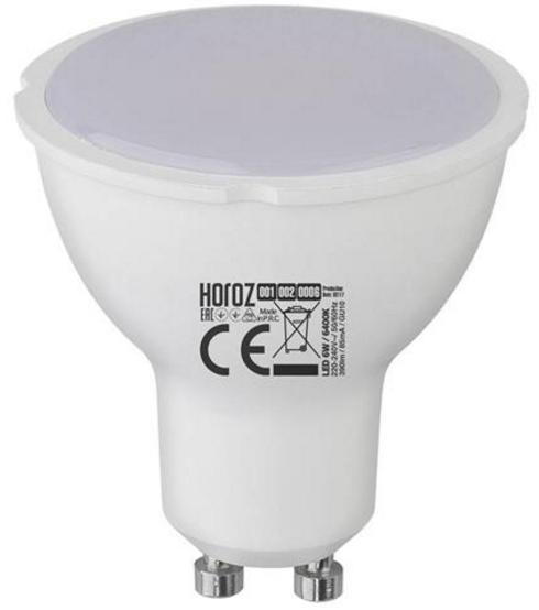 Светодиодная лампа Horoz GU10 6W 6400K 390Lm