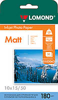 Односторонняя матовая фотобумага Lomond для струйной печати, A6, 180 г/м2, 50 листов