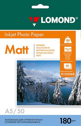Односторонняя матовая фотобумага для струйной печати, A5, 180 г/м2, 50 листов