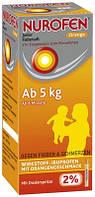 Детский нурофен 2% nurofen Германия от 5 кг( 6 месяцев) до 9 лет