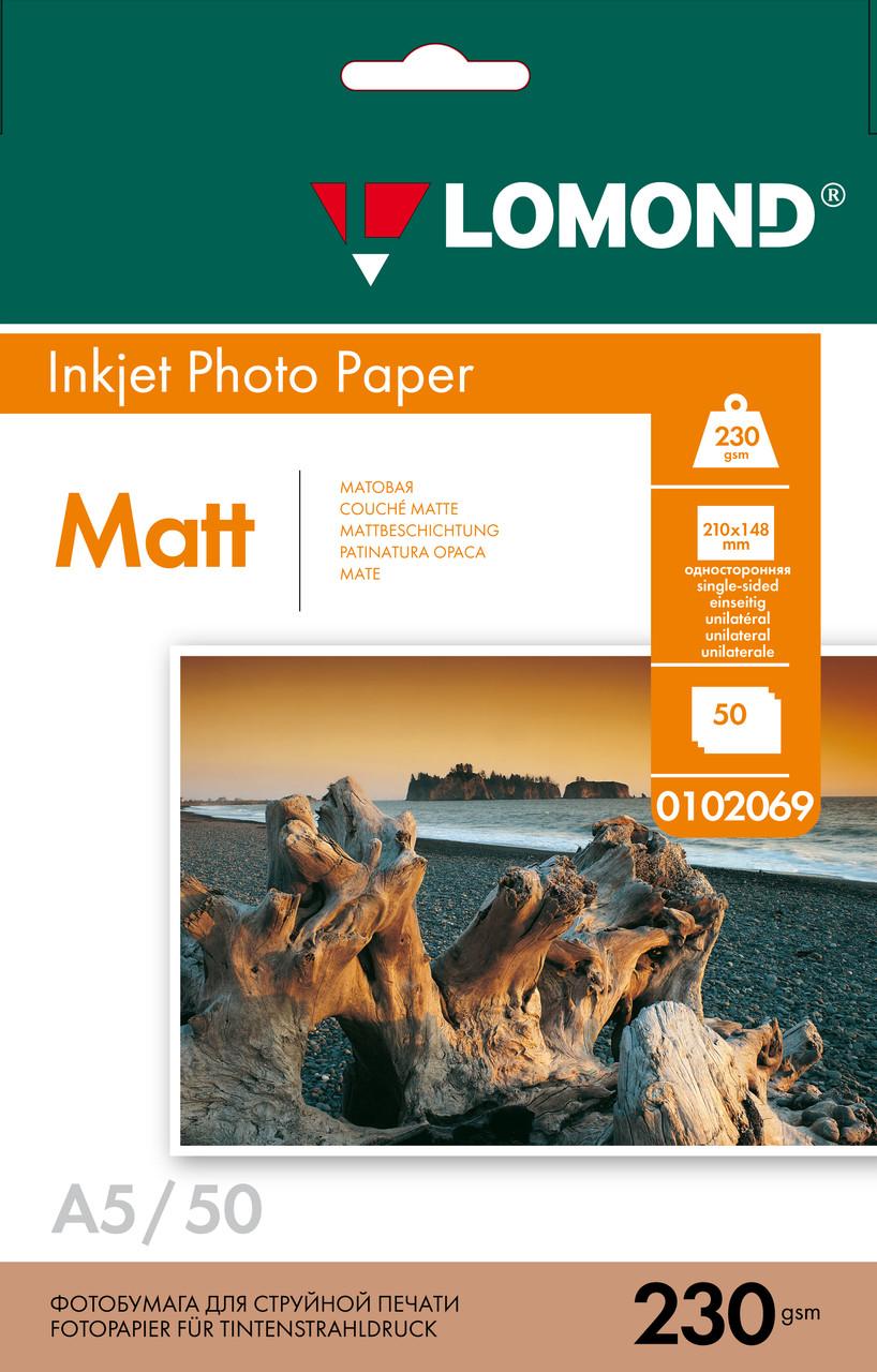 Односторонняя матовая фотобумага для струйной печати, A5, 230 г/м2, 50 листов