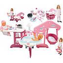 Игровой набор центр по уходу за куклой Baby Nurse Smoby 24018, фото 2