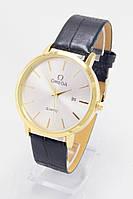 Мужские наручные часы Omega + (4 цвета)