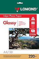 Двусторонняя глянцевая/глянцевая фотобумага для струйной печати A4, 220г/м2, 50 листов