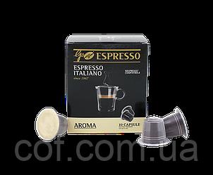Кофе капсульный Go Caffe Espresso Aroma (Nespresso) 10шт