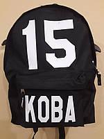 Рюкзак с логотипом, изображением или текстом. Печать на рюкзаках.