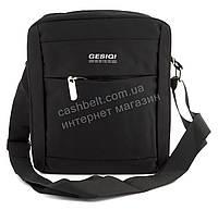 Качественная прочная мужская сумка почтальонка с качественного материала art. (100860) черный, фото 1
