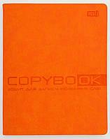 Тетрадь для записи иностранных слов PU, оранжевая