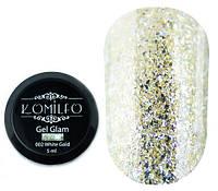 Komilfo Glam Gel №002 White Gold, 5 мл
