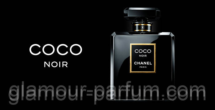 купить Chanel Coco Noir шанель коко нуар тестер без крышечки 100